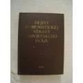 Kol.autor - Dejiny Komunistickej strany sovietskeho sväzu