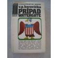 Borovička V.P. - Prípad Watergate