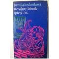 Loukotková J. - Navzdory básnik spieva