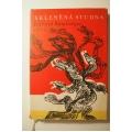 Bamberger R. - Skleněná studna - Má první velká knížka pohádek