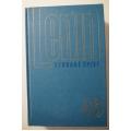 Lenin V.I.  - Sebrané spisy - 46 - Dopisy - 1893 - 1904