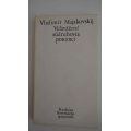 Majakovskij V.  - Veľavážení súdruhovia potomci
